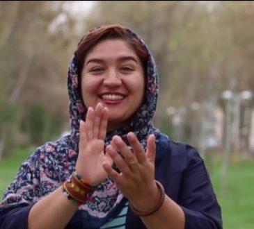 آهنگ گروه آرین بنام ای جاویدان ایران به زبان اشاره ناشنوایان